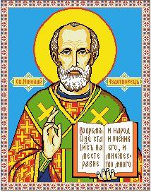 Схема Святой Николай