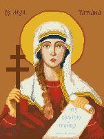 Схема Икона Св. Татьяна