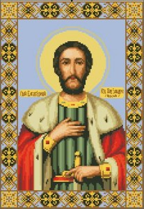 Схема Икона Св. Александр