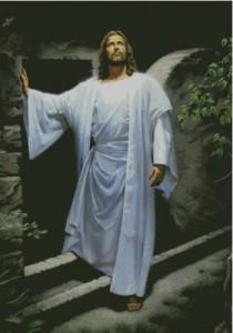 Схема Икона Иисус