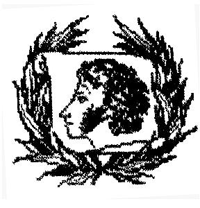 Пушкин схема вышивки крестом 54