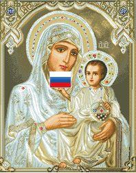 Схема Икона Божьей Матери Иерусалимская