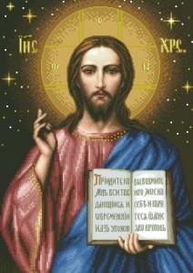 Схема Икона Господь Вседержитель (звездное небо)
