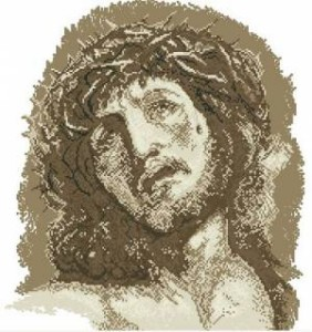 Схема Иисус