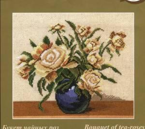 Схема Букет чайных роз
