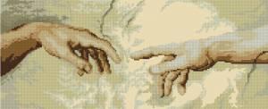 Схема Руки тянутся друг к другу