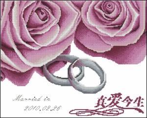 Схема Свадебная метрика с розами и кольцами