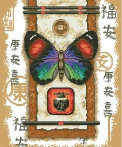 Схема Бабочка