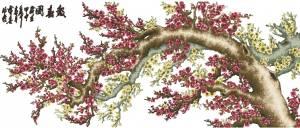 Схема Цветное дерево