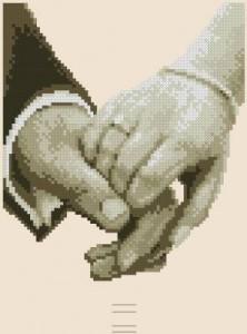 Схема Рука об руку