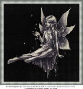 Схема Серебристая фея