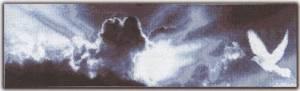 Схема Небо
