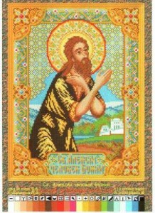 Схема Икона Святой Алексей Человек Божий