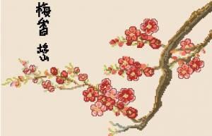 Схема Сакура в цвету