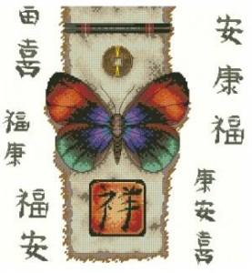 Схема Восточная бабочка