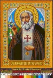 Схема Икона Святой Серафим Саровский
