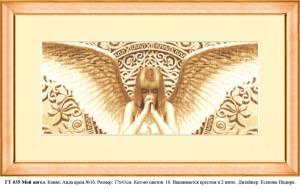 Схема Мой ангел