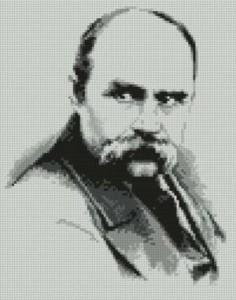Схема Шевченко Т.Г.