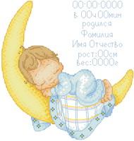 Схема Метрика. Малыш на луне (мальчик)