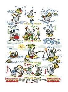 Схема Календарь радости