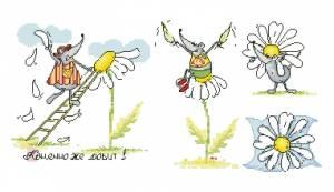 Схема Мышки. Гадание на ромашке