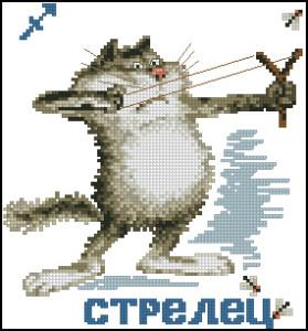 Схема Стрелец, кошачий гороскоп