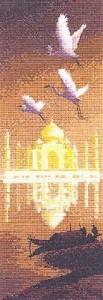 Схема Тадж Махал / Taj Mahal