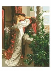Схема Ромео и Джульетта (Ф.Дикси)