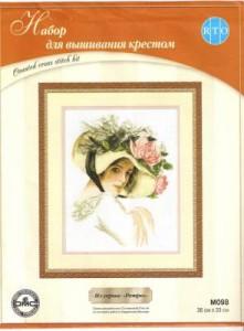 Схема Дама в шляпке