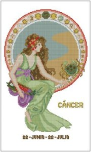 Схема Рак