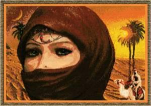 Схема Египтянка