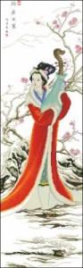 Схема Гейша в красном кимоно панель