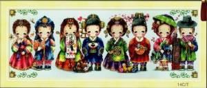 Схема Япония детки