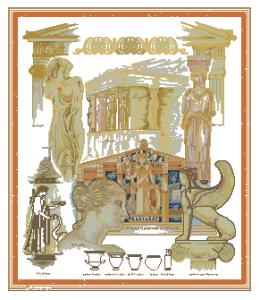 Схема Старая Греция