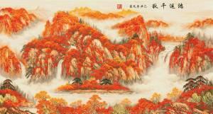 Схема Осенний водопад