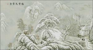 Схема Зима (восток)