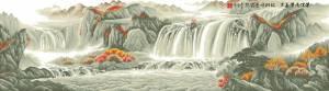 Схема Водопад (в серых тонах)