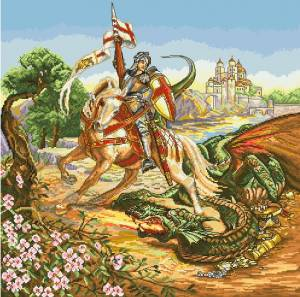 Схема Георгий и дракон