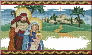 Схема Святое семейство / Holy family