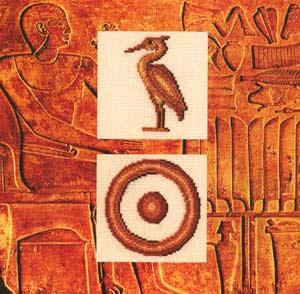 Схема Символ возрождения