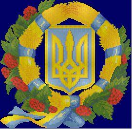 Схема Герб Украины