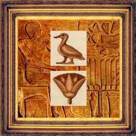 Схема Символ благополучия