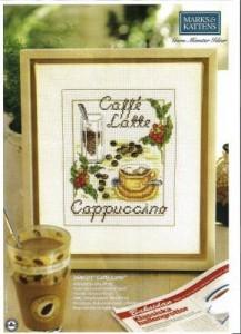 Схема Латте / Caffe Latte