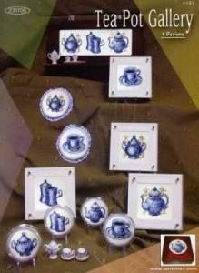 Схема Галерея чайников / Tea Pot Gallery