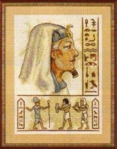 Схема Рамзес ІІ