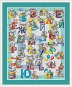 Схема Алфавит со слониками