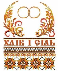 Схема Рушник Хліб і сіль