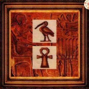 Схема Символ мудрости