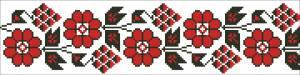 Схема Узор ягоды и цветочки