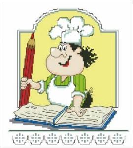 Схема Кулинар. С карандашом. Поварята